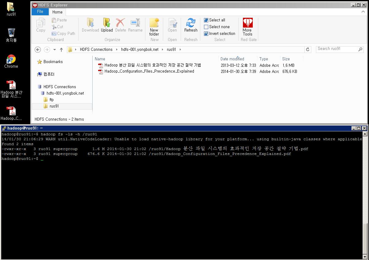 hadoop_httpfs_hdfs-explorer