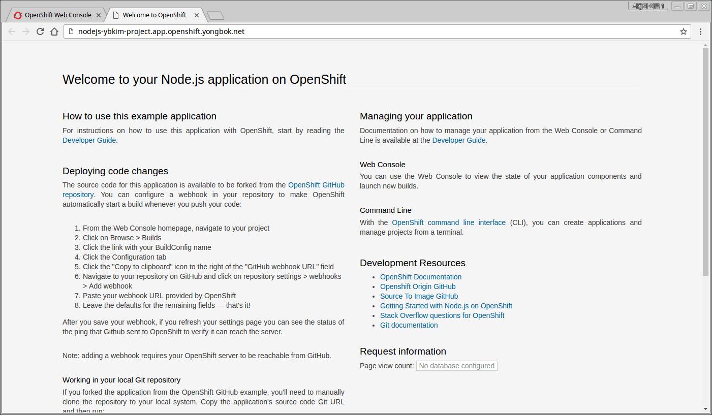 openshift_origin_13