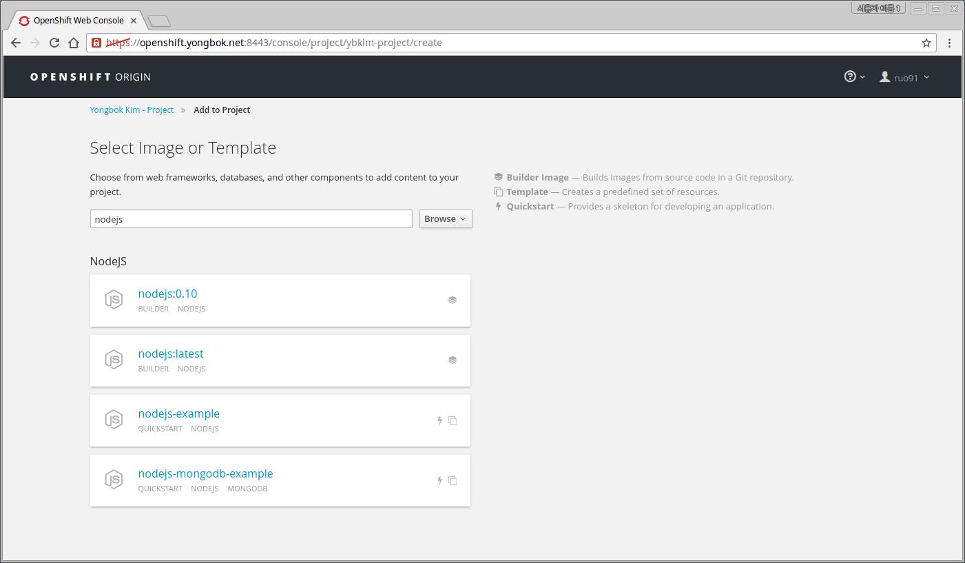 openshift_origin_4